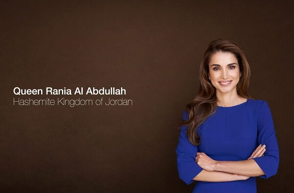 A look at the Queen Rania Foundation for Education and Development on the Occasion of her 50th birthday